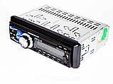 Автомагнитола Pioneer 1090 - MP3+FM+USB+SD-карта, фото 3