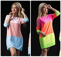 Платье женское цветная полоса р. S-M