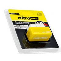 Чип тюнинг Nitro OBD2 для бензинового двигателя, на 35% больше мощности, на 25% больше крутящего момента