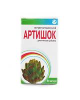 Артишок - нормализация функций печени и желчевыводящих путей, 50 капс.