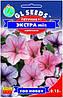 Семена  F1 Петуния Экстра ампельная смесь 0,15 г