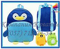 Детские рюкзачки под заказ от 50 шт.