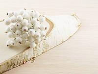 Тычинки ягоды белые 12 мм (10 ягод) (товар при заказе от 200 грн)