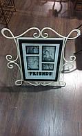 Рамка для фото 1