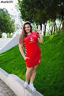Платье, 351 НМ батал, фото 1