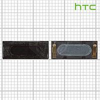 Динамик (speaker) для HTC S720e One X/S728e One X+ (оригинал)