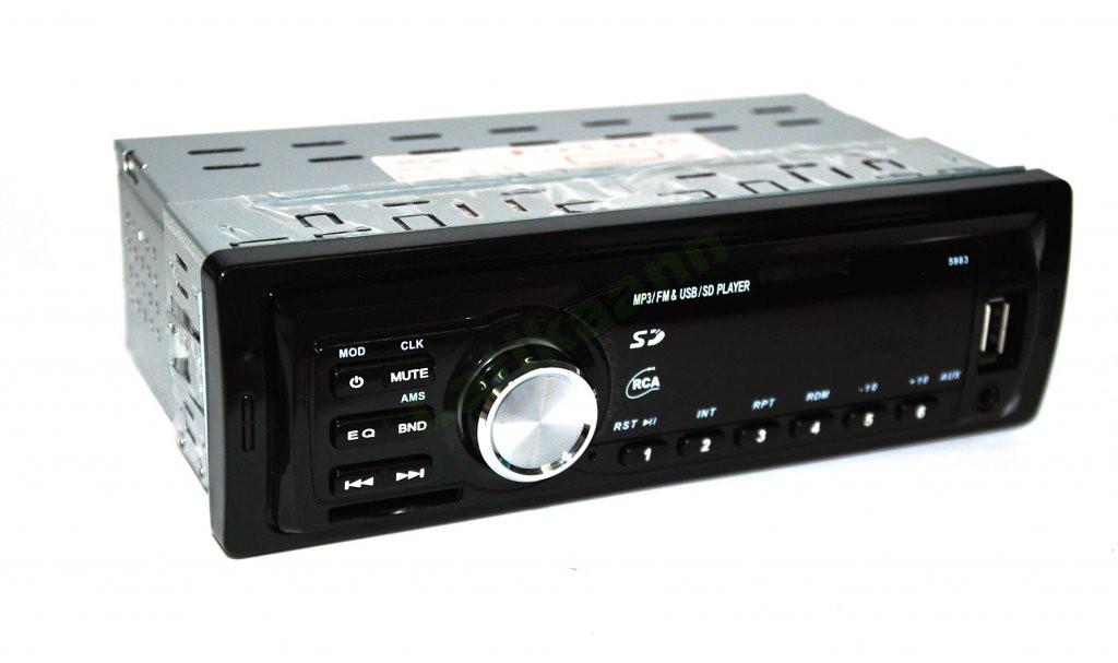 Автомагнітола Leadership 5983 - MP3+FM+USB+SD!