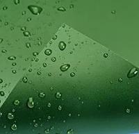 Пленка ПВХ для прудов зеленая  Agrilac 1 мм, ширина - 4м (Италия)