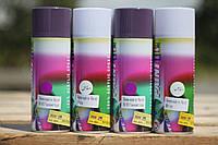 """Комплект жидкой резины BeLife для дисков 13""""-16"""" (Фиолетовый), фото 1"""