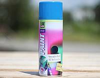Жидкая резина хамелеон BeLife 400мл BS03(синий)