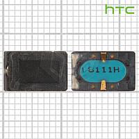 Динамик (speaker) для HTC P4550/TYTN II (оригинал)