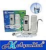 Настольный Aquafilter FHCTF2