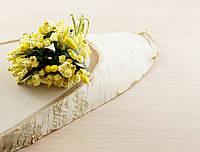 Тычинки бутоньерки жёлтые  (6 шт) (товар при заказе от 200 грн)