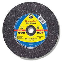 Зачистной круг Klingspor A 24 N Supra 230X6X22,23 GEK