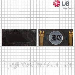Динамик (speaker) для LG KG270, KG271, KG276, MG160, оригинал