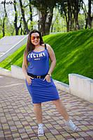 Платье, 76 НМ/Б батал, фото 1