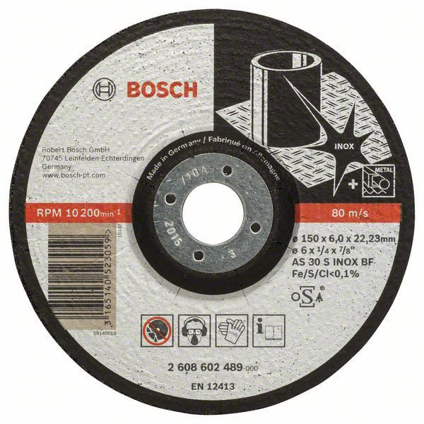 Обдирочный круг Bosch INOX 150х6 мм, 2608602489