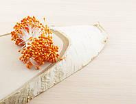 Тычинки на нитке оранжевые (1 уп.=160тыч.) (товар при заказе от 200 грн)