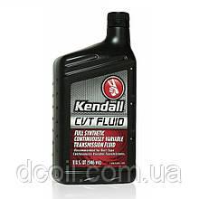 Масло для автоматических коробок передач Kendall CVT Fluid