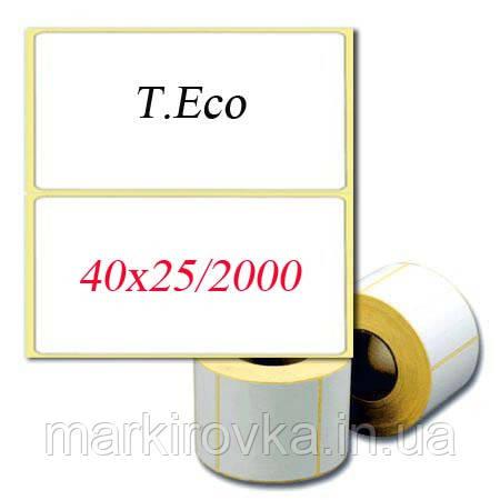 Термоэтикетки T.Eco 40x25 мм (ШхВ). 2000шт/рулон . Скидки при заказе 10 рулонов!