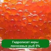Гидролизат икры лососевых рыб 5%, 1 литр