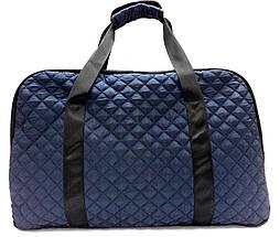 Стильная дорожная стеганая сумка облегченная синяя, фото 2