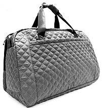 Стильная дорожная стеганая сумка облегченная серая, фото 2