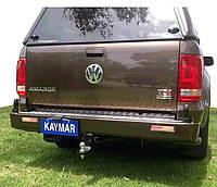 Задний защитный бампер KAYMAR VW Amarok 10+