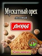Приправа Мускатный орех молотый