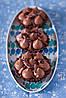 Шоколадные тарты с банановой карамелью и арахисом