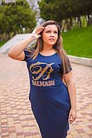 Платье, 348 НМ батал, фото 1