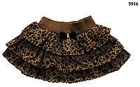 Леопардовая юбка для девочки. 1, 2 года
