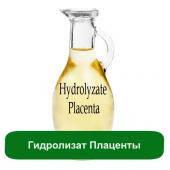 Гидролизат Плаценты, 1 литр