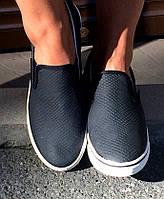 Слипоны женские, эспадрильи О-664 кожаные летние (летняя обувь женская, модная, обувь весна лето)