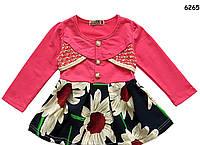 Платье для девочки. 1, 2 года