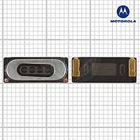 Динамик (speaker) для Motorola V3x/V3xx/V6/V80 (оригинал)