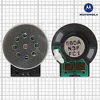 Динамик (speaker) для Motorola E380/E680/V265/V300 (оригинал)