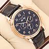 Мужские механические часы Patek Philippe GENEVE catalavra - цвет золотой с черным, 58152