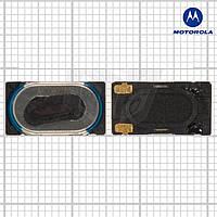 Динамик (speaker) для Motorola U9/V8/V9 (оригинал)