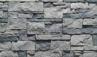 "Декоративный камень на стену ""Абрау 109"""