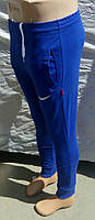 Штаны Найк ярко синего цвета на манжетах , фото 1