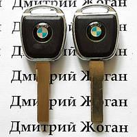 Корпус ключа для BMW (БМВ), лезвие HU92