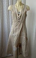 Платье летнее модное натуральное р.44 6817а от Chek-Anka