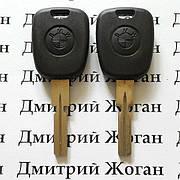 Ключ для BMW (БМВ) с чипом ID44