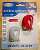 Габаритні ліхтарі велосипедні HJ008-2 2 LEDS LIGHT SET