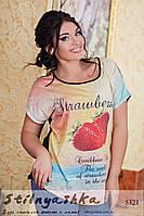 Женская футболка большого размера Клубничка