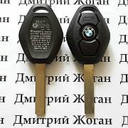 Автоключ для BMW (бмв) 1,3,5,7 (заготовка) 3 - кнопки HU92, PCF7935 (ID44), 315 Mhz (EWS)