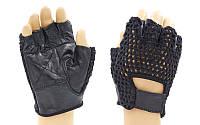 Перчатки спортивные кожаные c сеткой