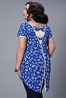 Блуза мод 503-5 размер 48-50,50-52,52-54,54-56 электрик (А.Н.Г.)