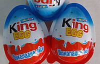 Яйцо шоколадное King Egg 32 шт, 15 гр